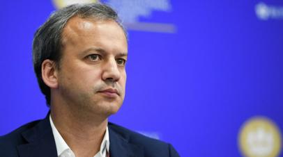 СМИ: Дворкович может сменить Мещерякова на посту главы совета директоров «Локомотива»