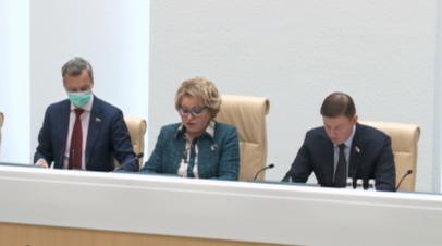 Совфед дал согласие президенту на использование вооружённых сил в Нагорном Карабахе — видео