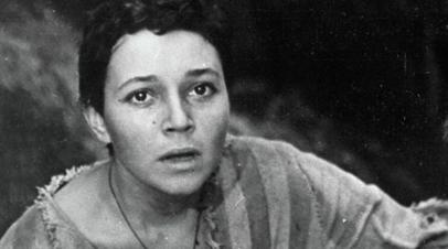 Умерла актриса Любовь Румянцева