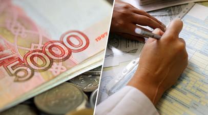 «Будут оформляться автоматически»: в России вводится новый порядок выплат по больничным листам