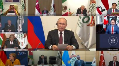 «Беспрецедентные антикризисные меры»: Путин об усилиях России по борьбе с последствиями пандемии