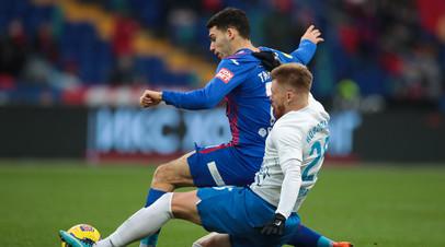ЦСКА на своём поле сыграл вничью с «Сочи» в 15-м туре РПЛ