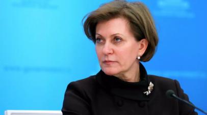 Попова рассказала об иммунном ответе при коронавирусе