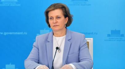 Попова рассказала о целях вакцинации