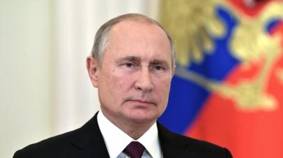 Путин выразил надежду на очное проведение саммита «пятёрки» СБ ООН