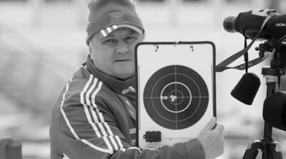 Бывший тренер сборной России по биатлону Ткаченко умер в возрасте 67 лет