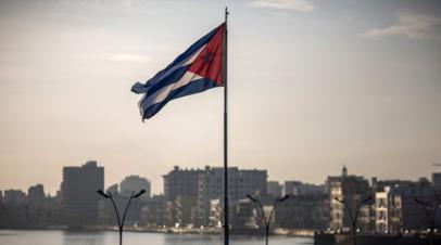 Посол России рассказал о требованиях к въезжающим на Кубу