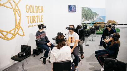 В Москве состоится онлайн-экскурсия по XIV Международному фестивалю дикой природы