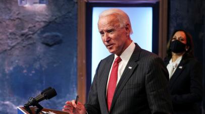 Байден призвал отказаться от партийных разногласий в США