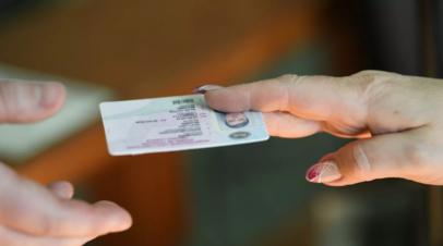 В Движении автомобилистов России оценили изменения в водительские права и ПТС
