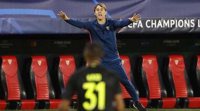 Лопетеги назвал выход «Севильи» в плей-офф ЛЧ огромным достижением