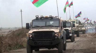 Армия Азербайджана вошла в Кельбаджарский район в Карабахе