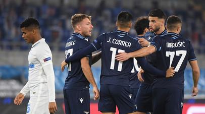 «Зенит» проиграл «Лацио» в матче Лиги чемпионов