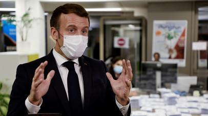 Макрон назвал возможные сроки отмены карантина во Франции