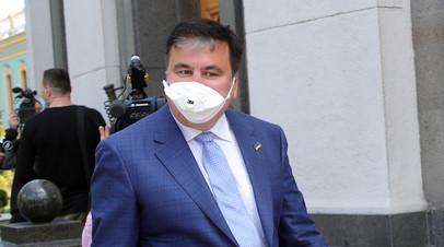 Саакашвили заявил о приближении экономики Украины к катастрофе