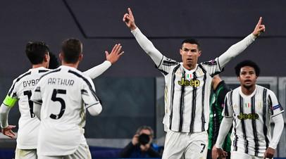 Криштиану Роналду и игроки «Ювентуса» празднуют победу