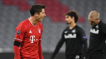 «Бавария» победила «Зальцбург» и вышла в плей-офф Лиги чемпионов