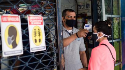 В Колумбии за сутки выявили более десяти тысяч случаев коронавируса