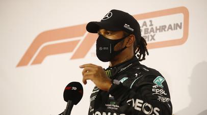 Хэмилтон выиграл квалификацию Гран-при Бахрейна