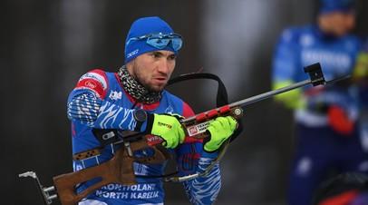 Провальное выступление мужчин и десятое место Мироновой: российские биатлонисты продлили безмедальную серию в Кубке мира