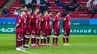 «Рубин» обыграл ЦСКА в матче 16-го тура РПЛ
