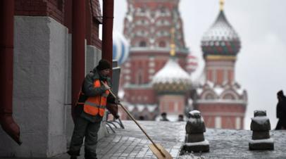 В Москве 30 ноября ожидается до +1 °С