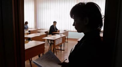 В Забайкалье старшеклассники вернулись к очному обучению