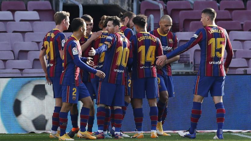 «Барселона» официально назвала дату проведения выборов президента клуба