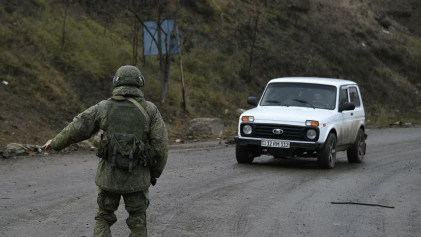 Миротворцы обеспечивают безопасность движения по Лачинскому коридору
