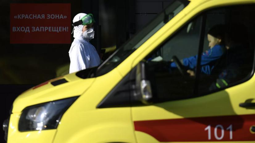 В Новосибирске проверят данные об отказе в помощи больному COVID-19