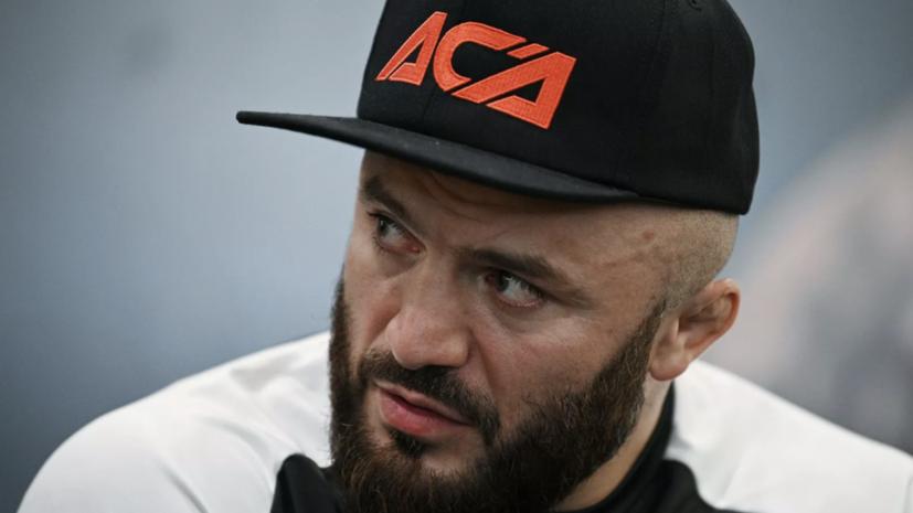 Глава ACA назвал Исмаилова самым дорогим бойцом лиги