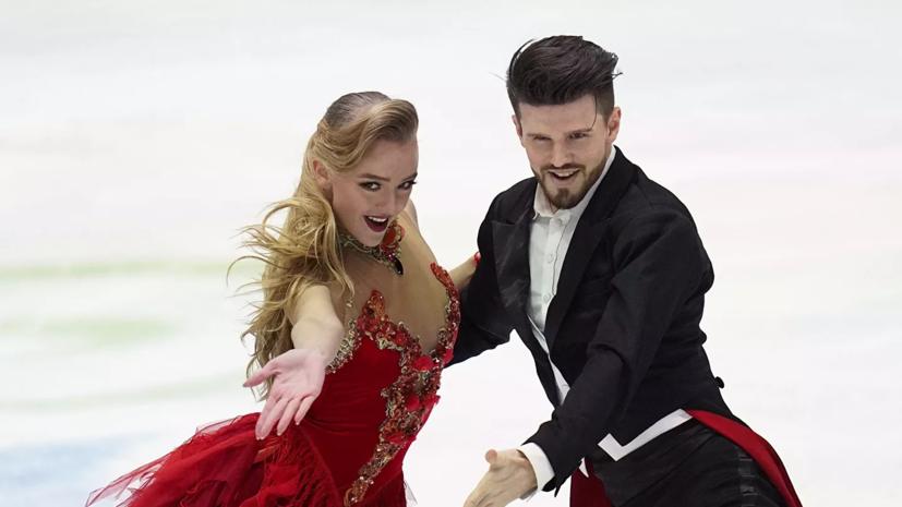 Степанова и Букин пропустят этап Кубка России в Москве