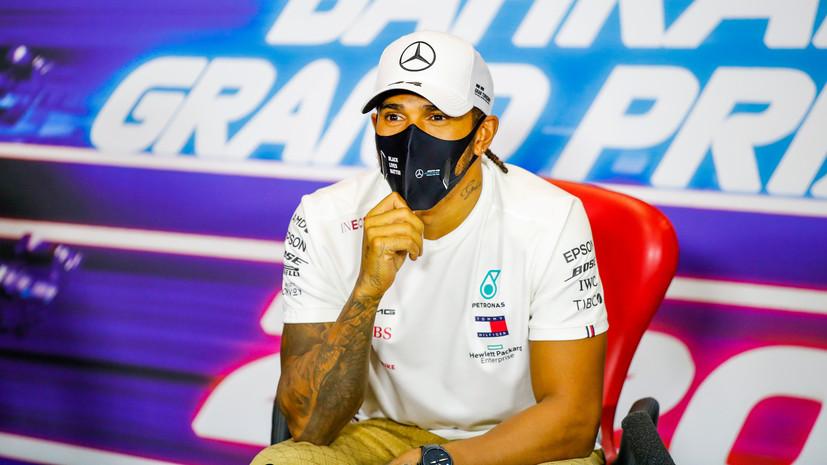 Семикратный чемпион «Формулы-1» Хэмилтон сдал положительный тест на коронавирус