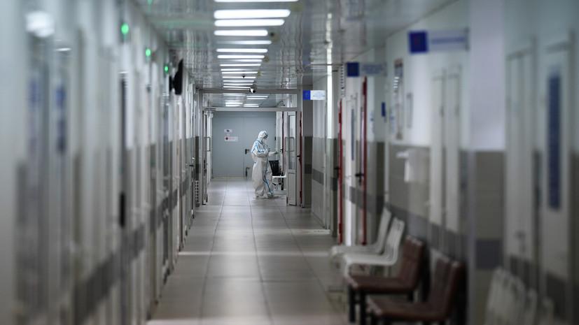 В России за сутки умерли 569 пациентов с коронавирусом