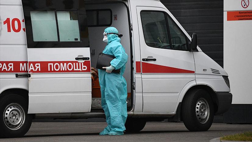 В Москве за сутки госпитализированы 1376 человек с коронавирусом