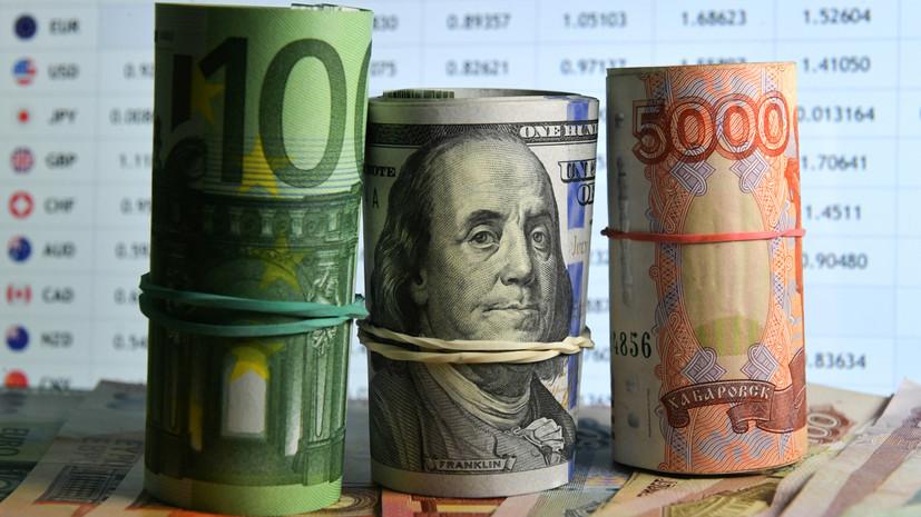Зимние ожидания: как могут измениться курсы доллара и евро в декабре