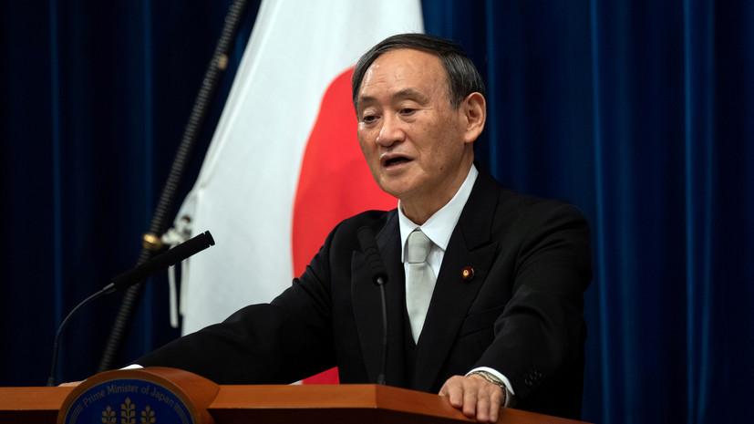 Премьер Японии намерен двигаться к мирному договору с Россией