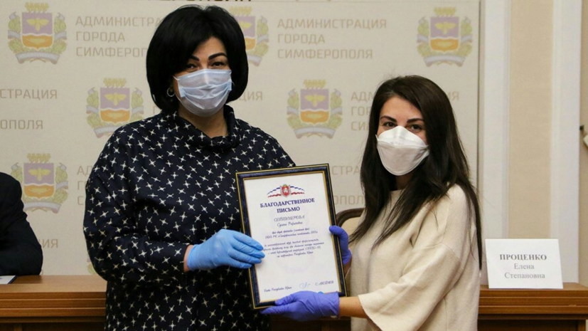 В Симферополе наградили медиков за вклад в борьбу с COVID-19