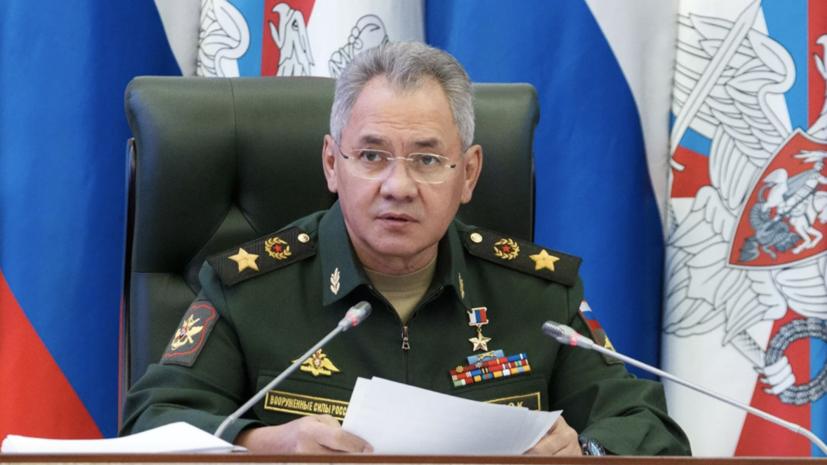 Шойгу рассказал об итогах заседания совета министров обороны ОДКБ
