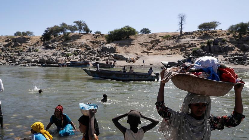Почти 46 тысяч жителей Эфиопии бежали в Судан из-за боёв в Тыграе