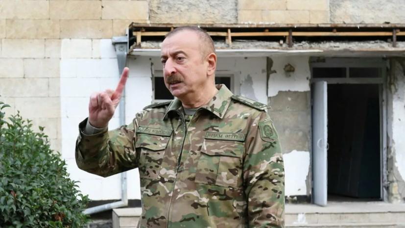 Алиев демобилизовал первую группу призванных на службу в Карабахе