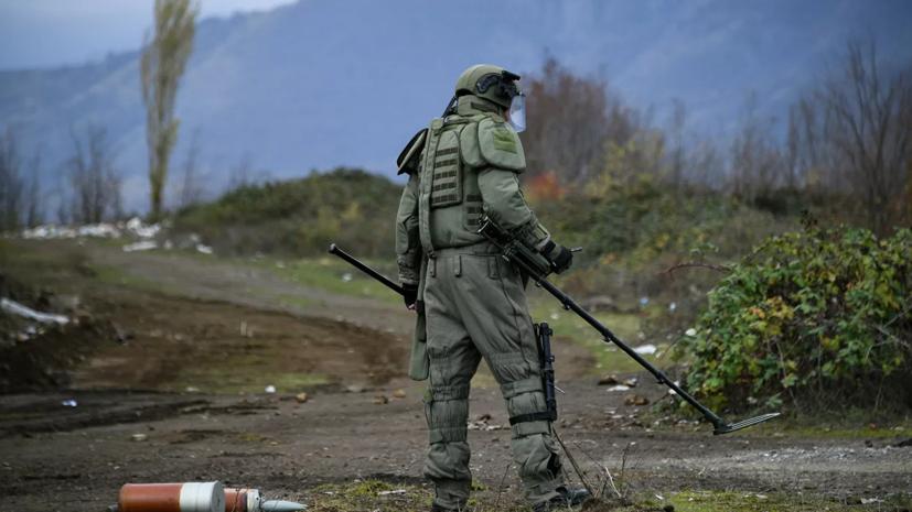 Россия и Турция достигли соглашения по центру мониторинга в Карабахе