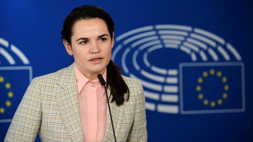 Тихановская выразила сожаление из-за невозможности посетить Россию