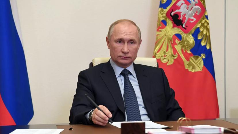 Путин призвал к наращиванию повторного использования пластика