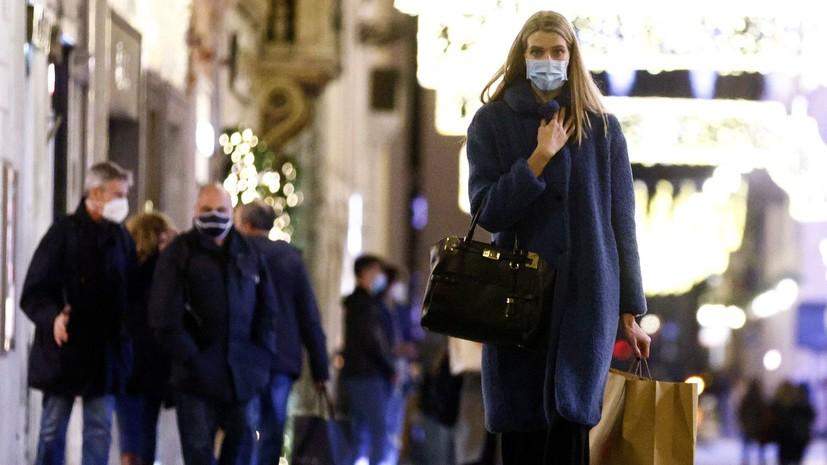 Эксперт прокомментировал ситуацию с пандемией в Италии