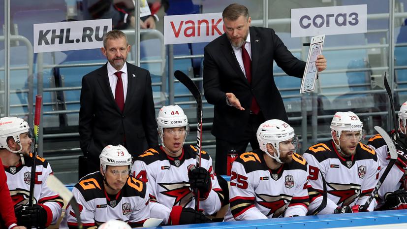 «Авангард» продлил победную серию в КХЛ, обыграв «Ак Барс»