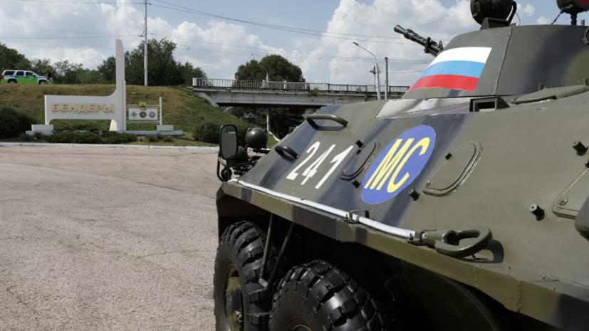 НАТО прокомментировало присутствие миротворцев России в Приднестровье