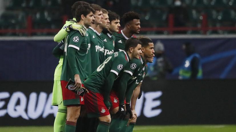 Российские клубы не могут выйти в плей-офф ЛЧ на протяжении пяти лет