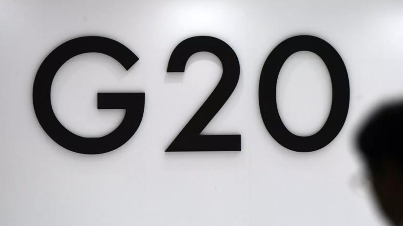 Следующий саммит G20 пройдёт в Риме 30—31 октября 2021 года