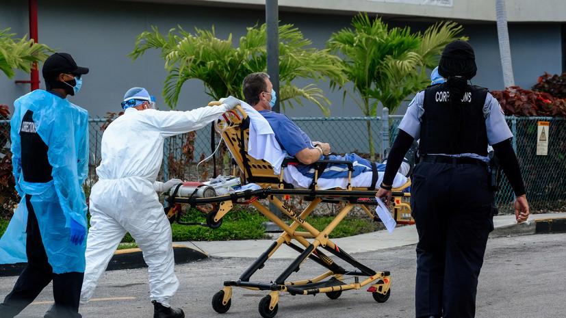 Флорида стала третьим штатом США с числом случаев COVID-19 более 1 млн